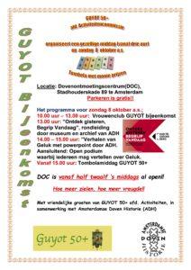 aankondiging guyot-bijeenkomst op zondag 8 oktober 2017 -tombolamiddag-